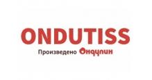 Пленка для парогидроизоляции в Могилёве Пленки для парогидроизоляции Ондутис